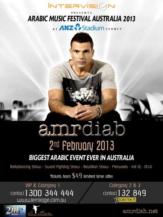 amr diab poster